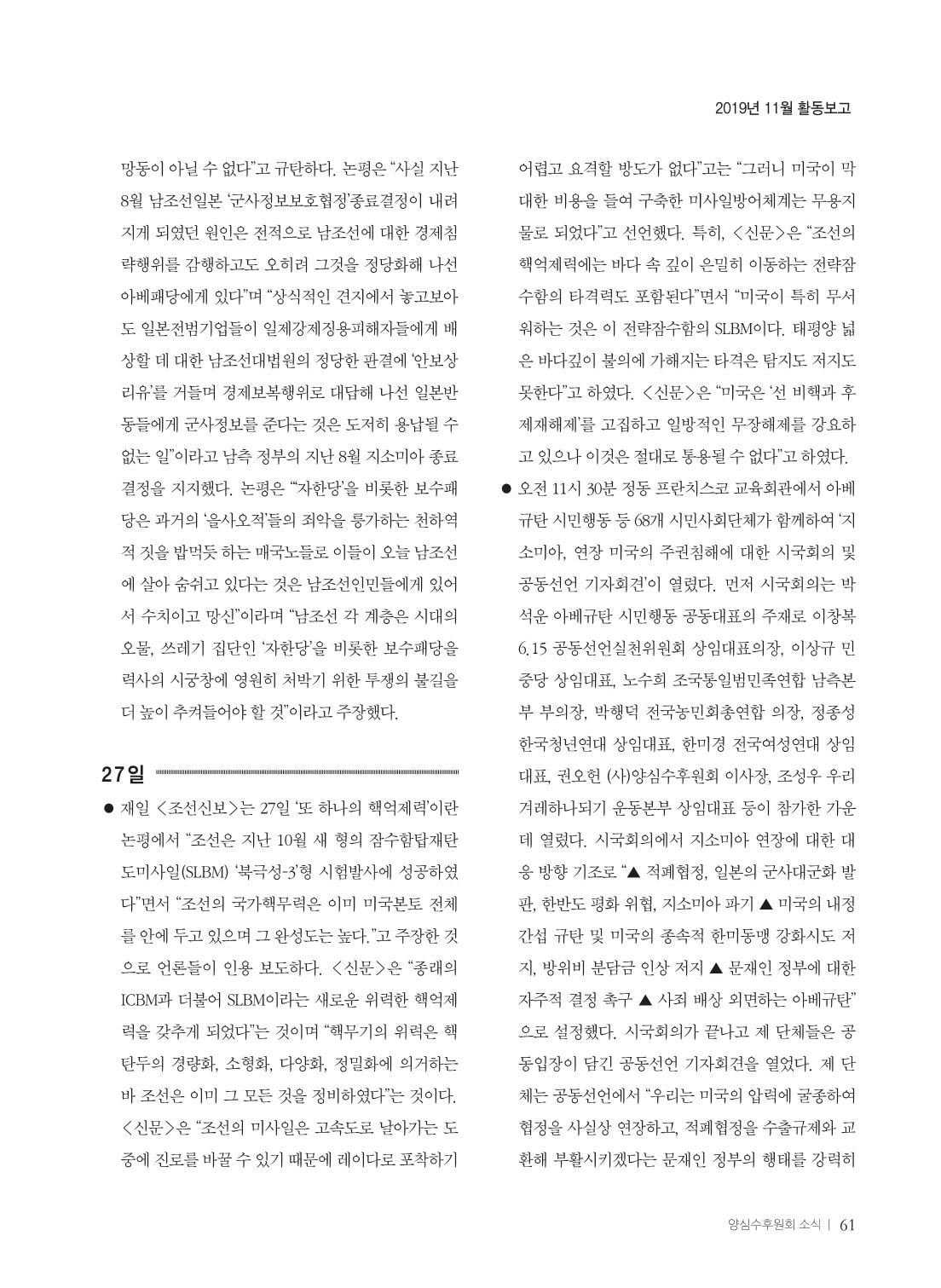5802db1f-6a90-451c-ac2e-da2a23bee939.pdf-0063.jpg