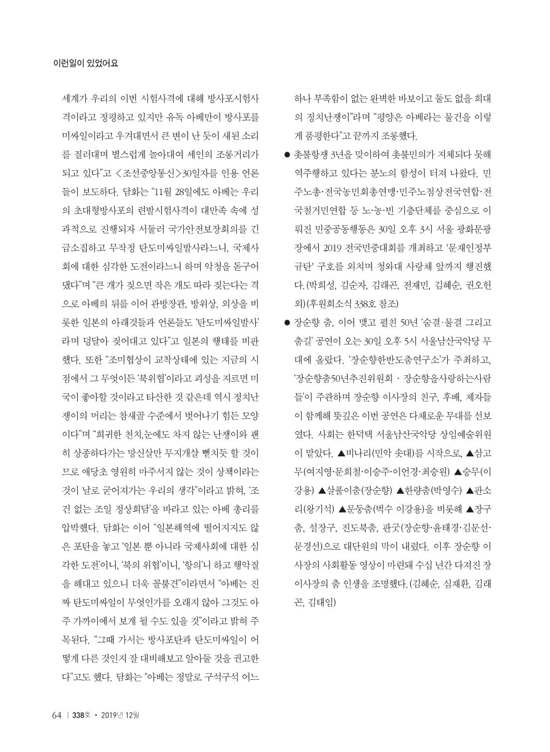 5802db1f-6a90-451c-ac2e-da2a23bee939.pdf-0066.jpg