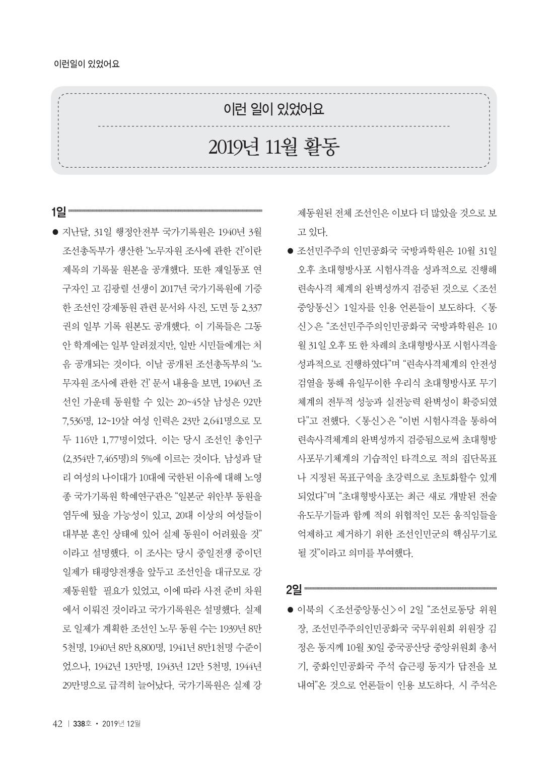 5802db1f-6a90-451c-ac2e-da2a23bee939.pdf-0044.jpg