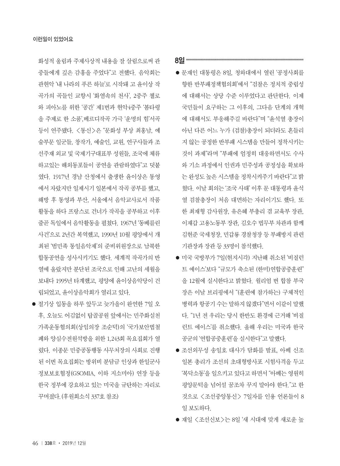 5802db1f-6a90-451c-ac2e-da2a23bee939.pdf-0048.jpg