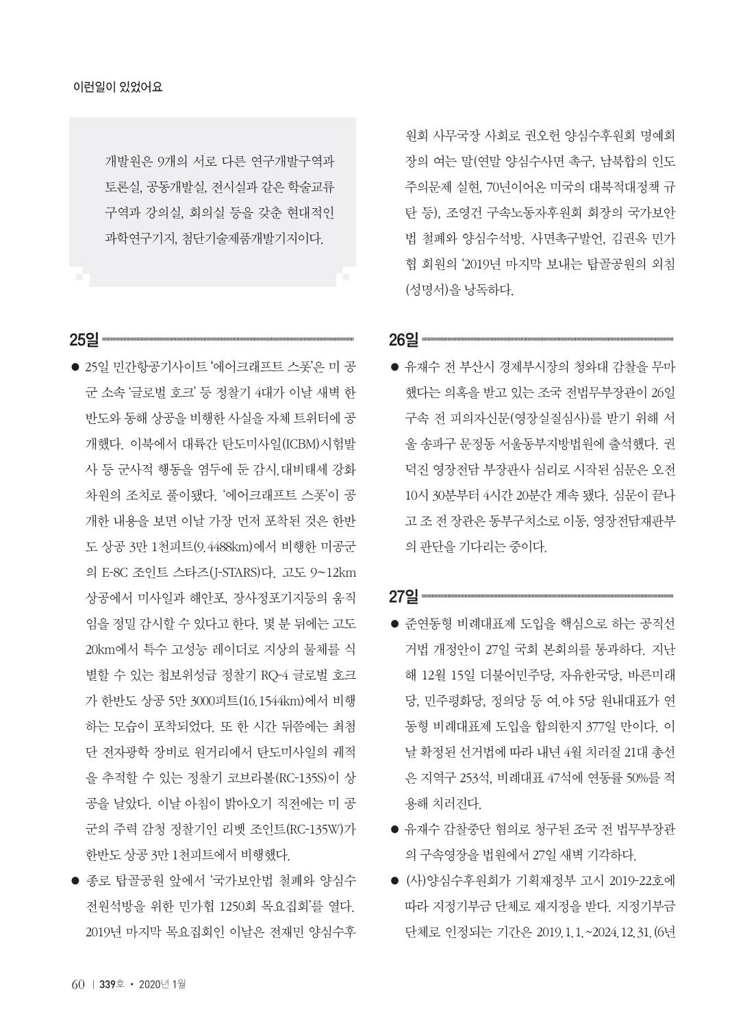 a864bddb-4dd3-476a-b443-283540dfe024.pdf-0062.jpg