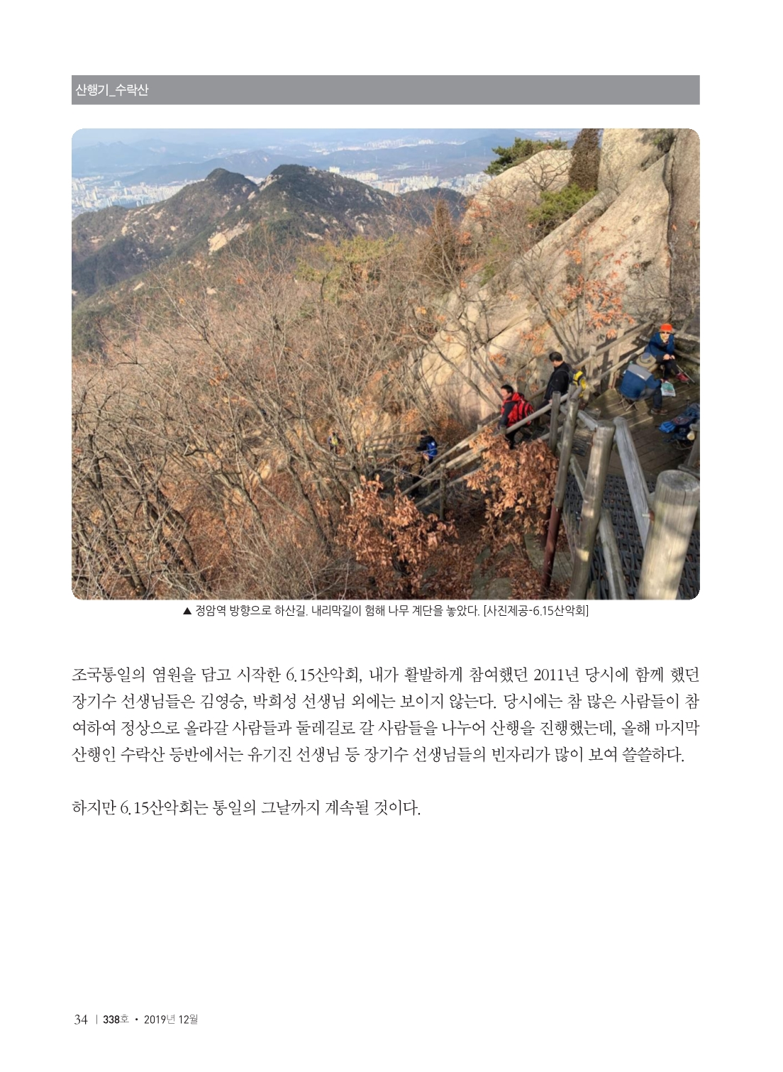 5802db1f-6a90-451c-ac2e-da2a23bee939.pdf-0036.jpg