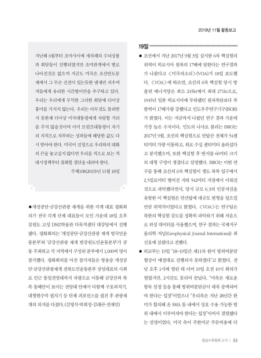 5802db1f-6a90-451c-ac2e-da2a23bee939.pdf-0057.jpg