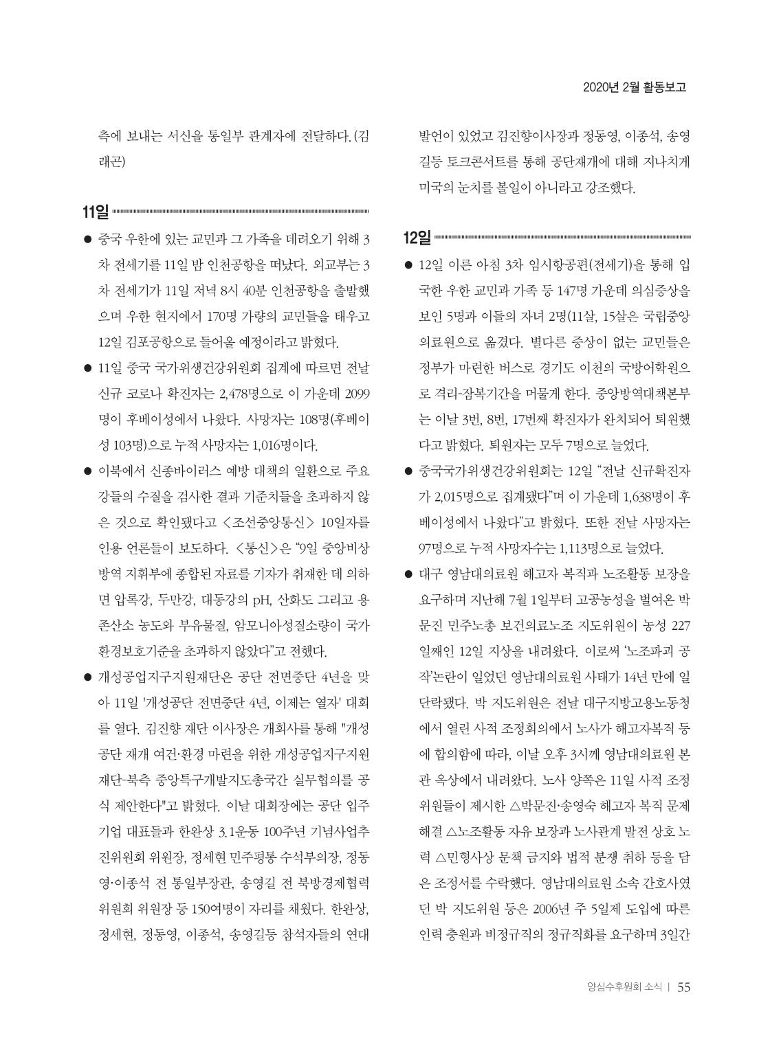 45cfe4c7-a26e-4b55-9dc7-306310e81365.pdf-0057.jpg