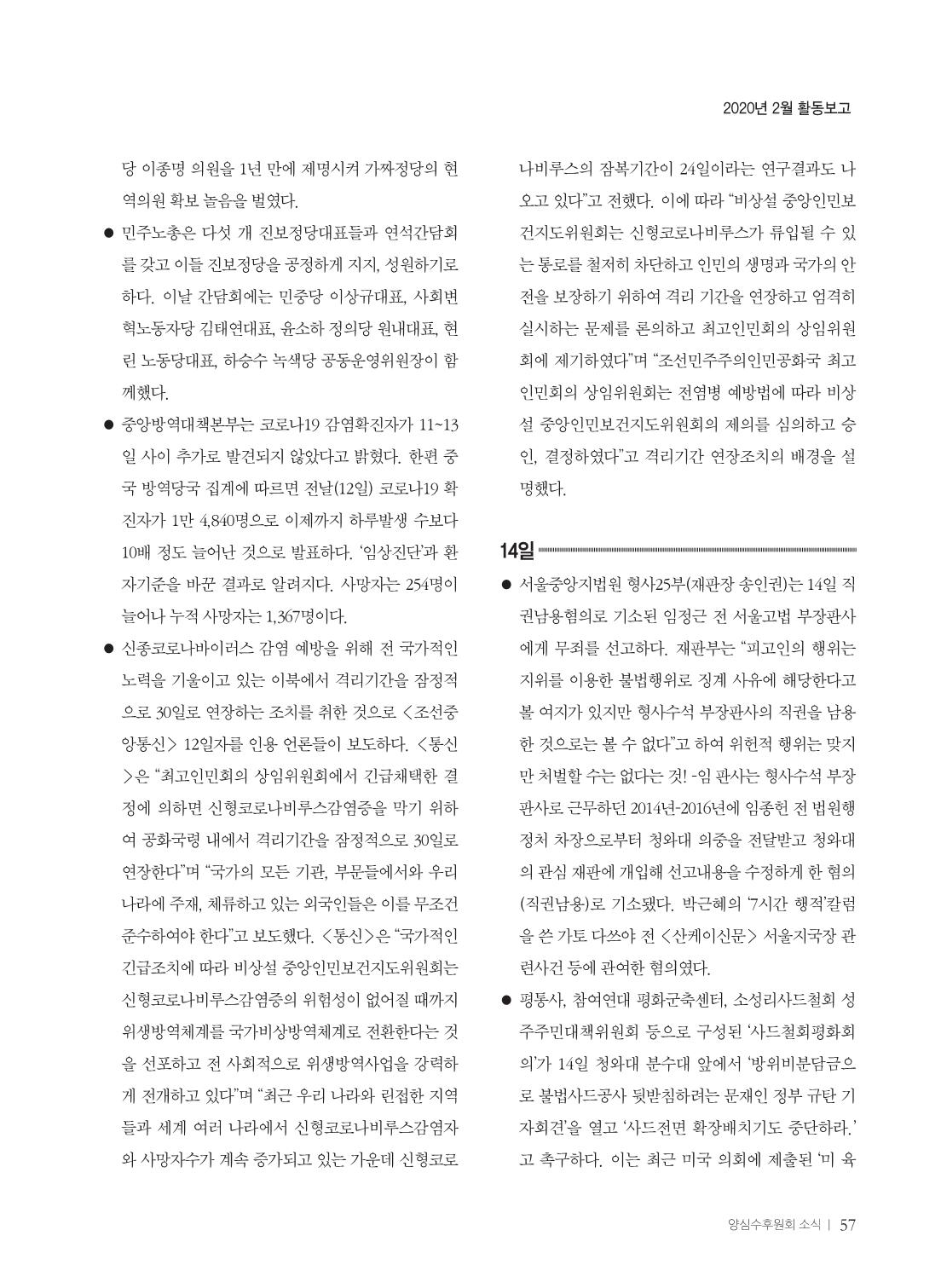 45cfe4c7-a26e-4b55-9dc7-306310e81365.pdf-0059.jpg