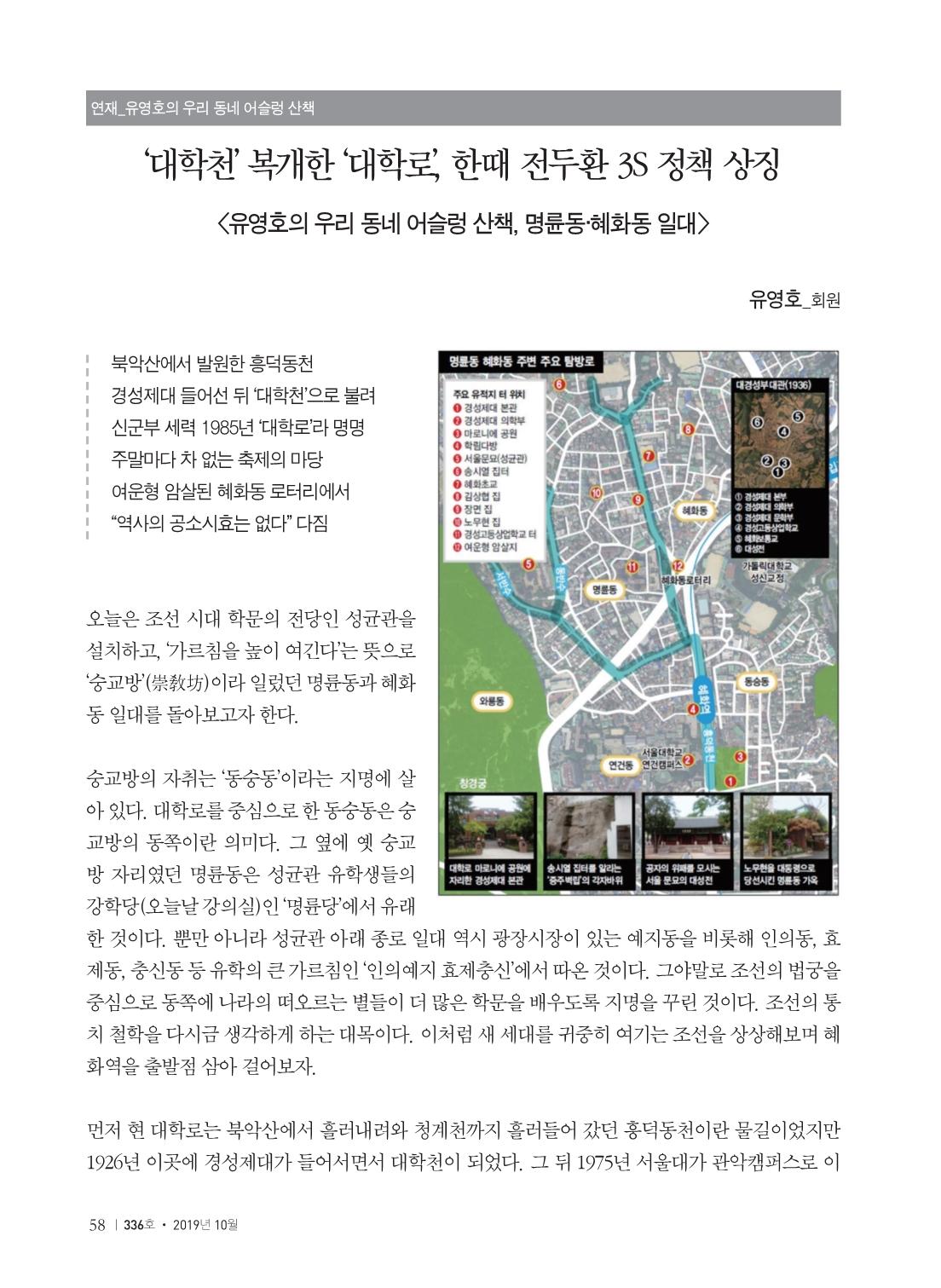 154780e2-c93e-4795-937d-bbcc14642e29.pdf-0060.jpg