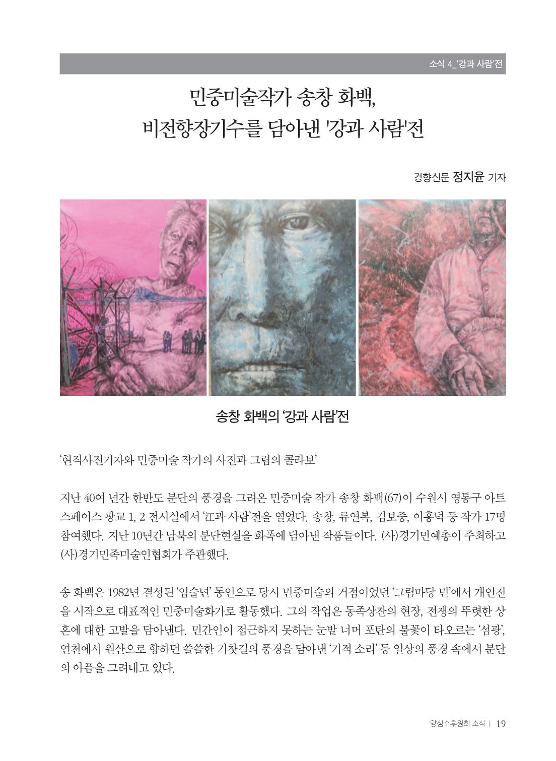 154780e2-c93e-4795-937d-bbcc14642e29.pdf-0021.jpg