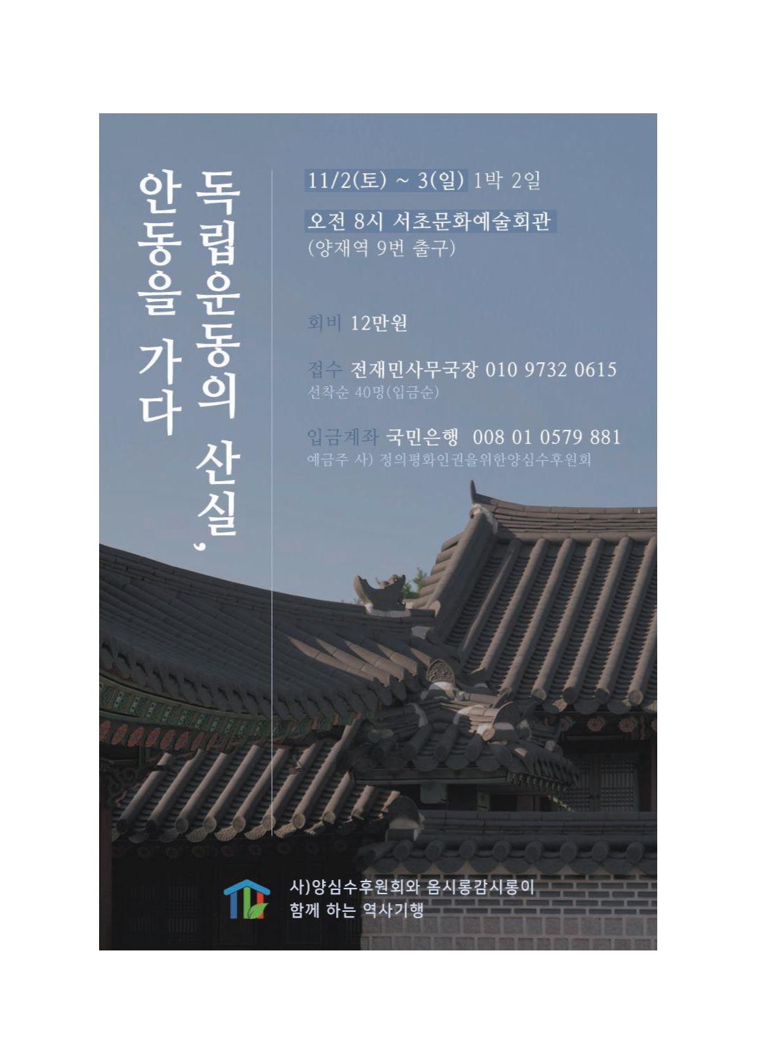 154780e2-c93e-4795-937d-bbcc14642e29.pdf-0002.jpg