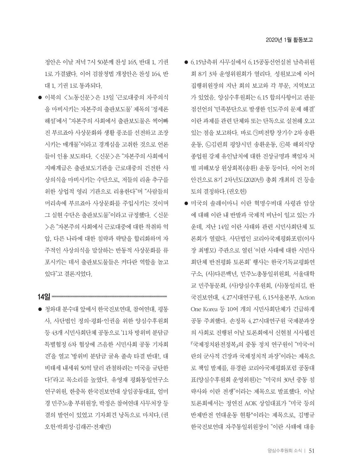 c3a550e7-2d95-46c0-bdec-64c56104ebf4.pdf-0053.png