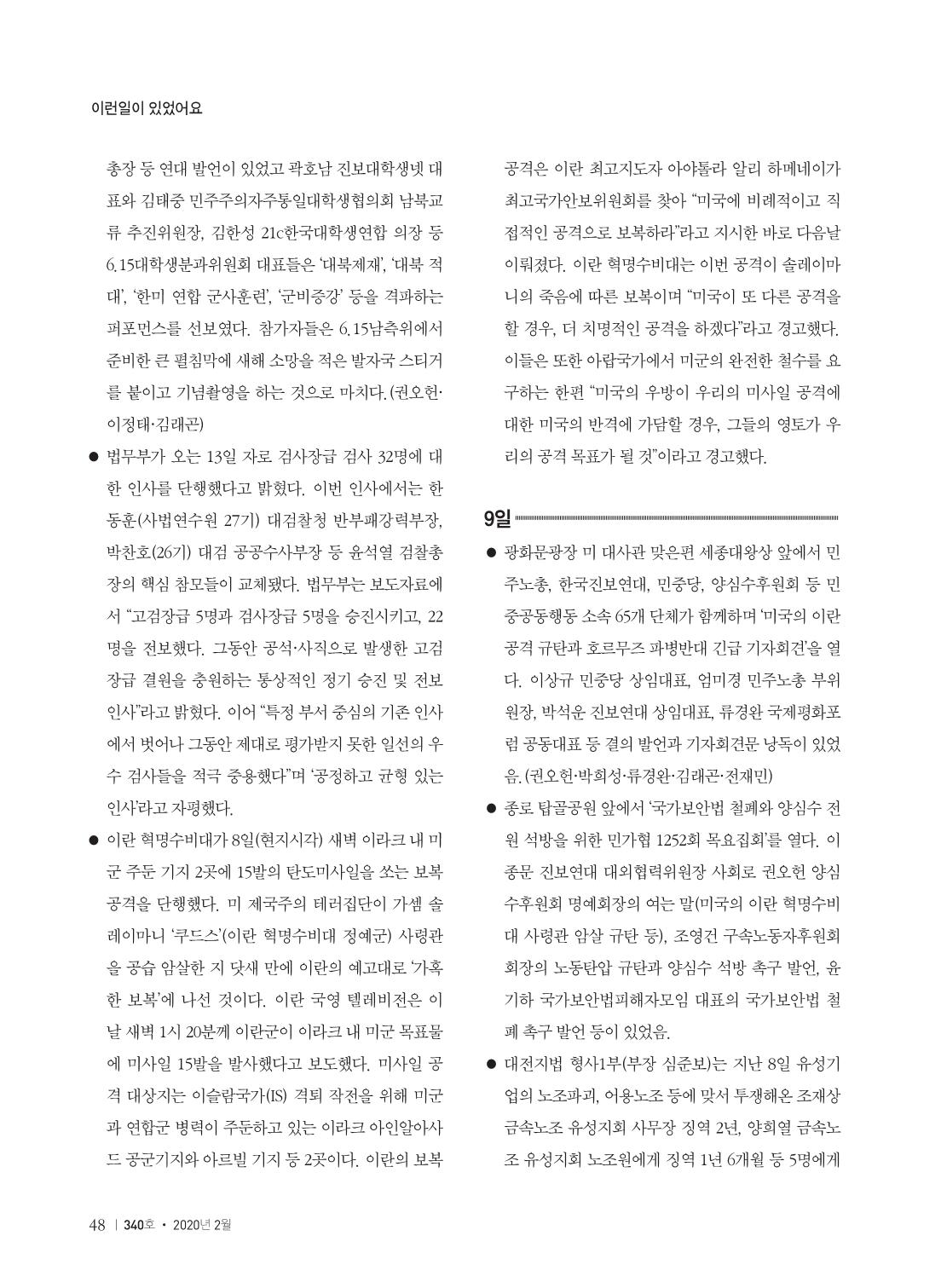 c3a550e7-2d95-46c0-bdec-64c56104ebf4.pdf-0050.png