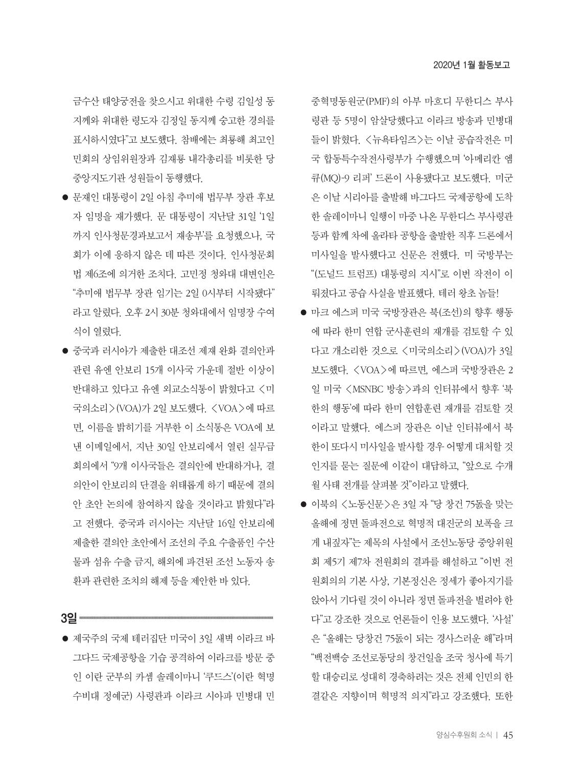c3a550e7-2d95-46c0-bdec-64c56104ebf4.pdf-0047.png