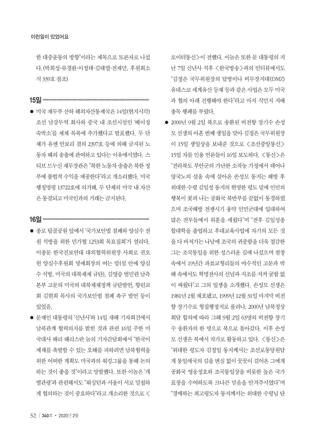 c3a550e7-2d95-46c0-bdec-64c56104ebf4.pdf-0054.png