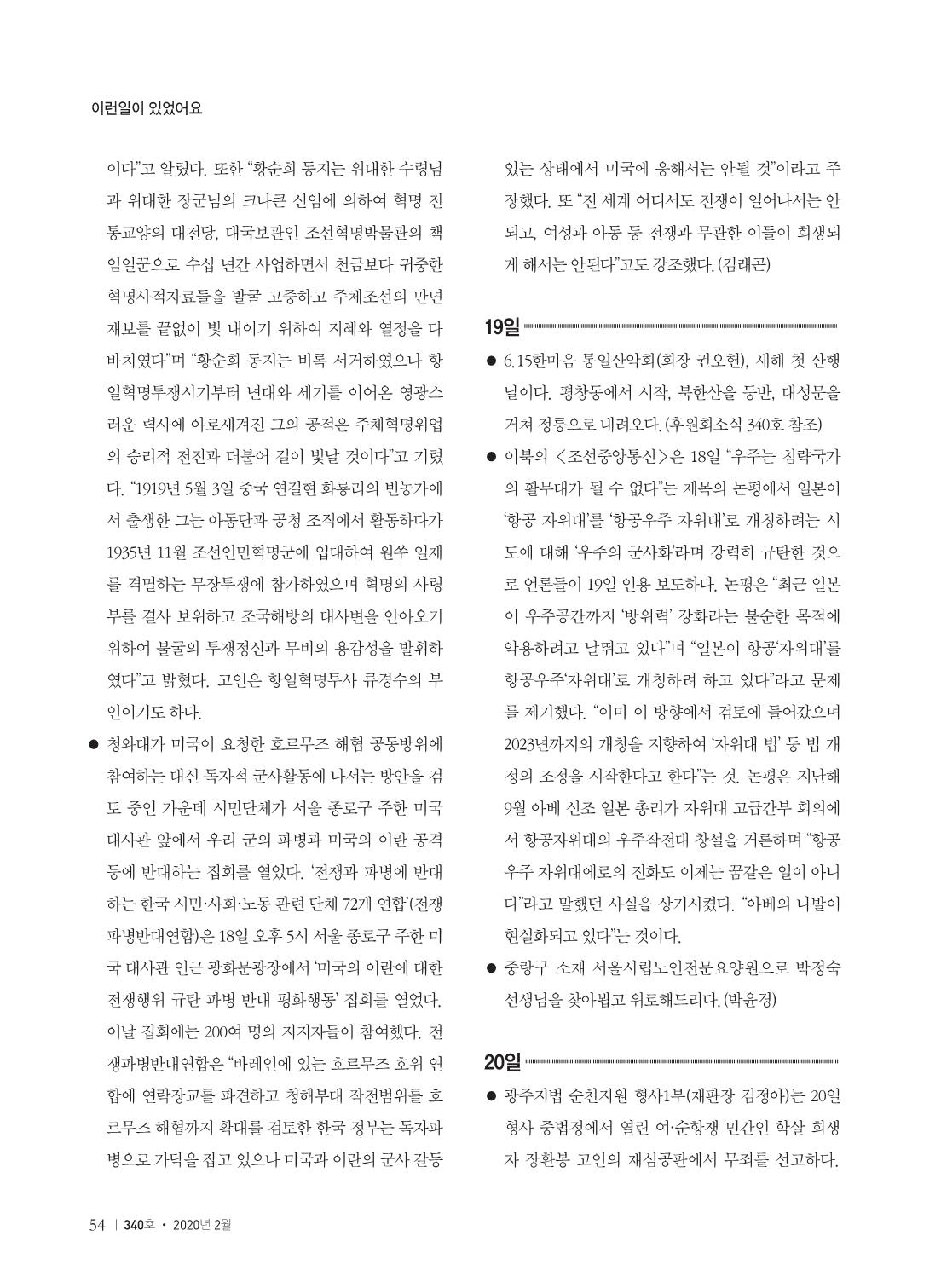 c3a550e7-2d95-46c0-bdec-64c56104ebf4.pdf-0056.png