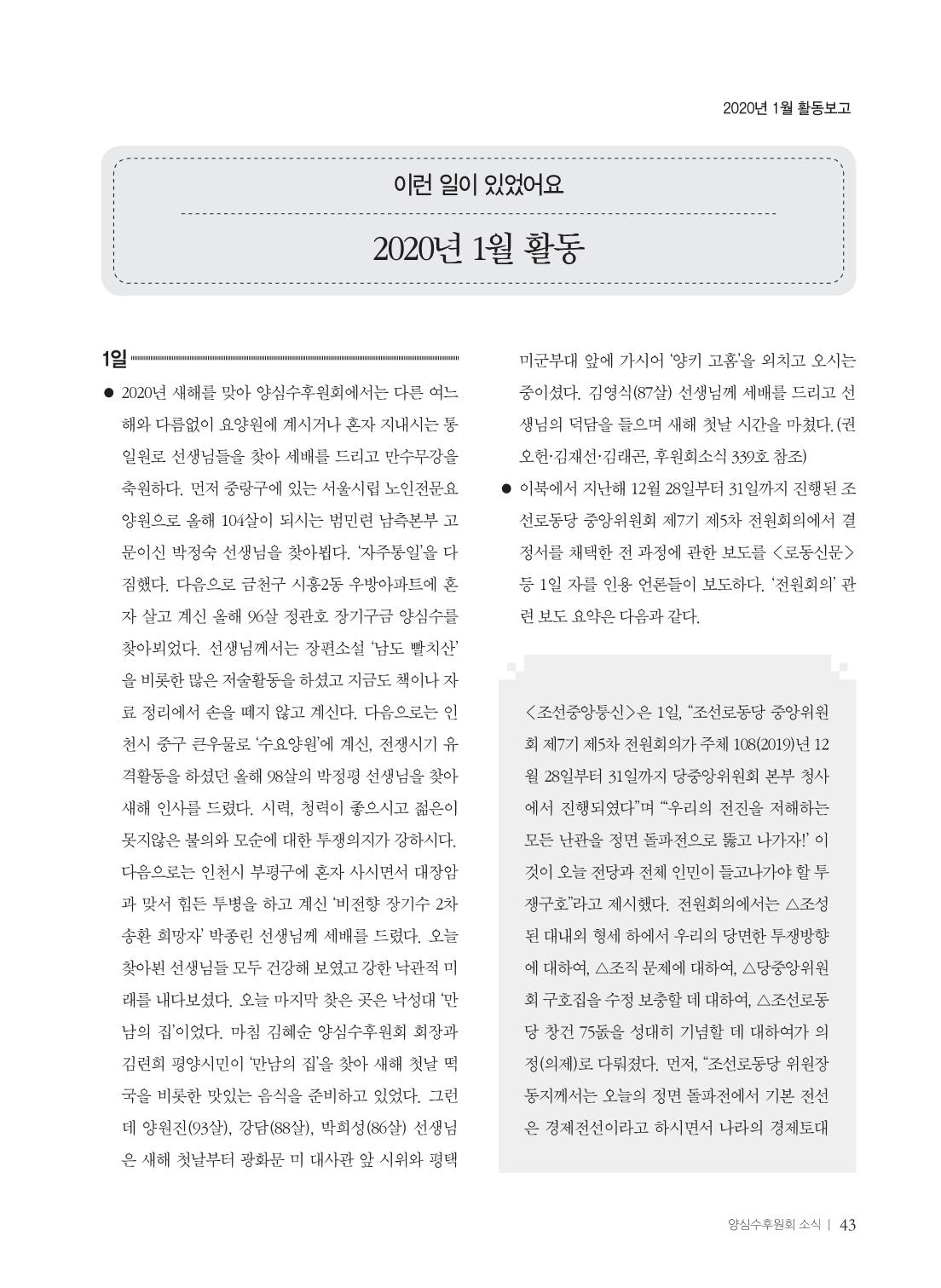 c3a550e7-2d95-46c0-bdec-64c56104ebf4.pdf-0045.png