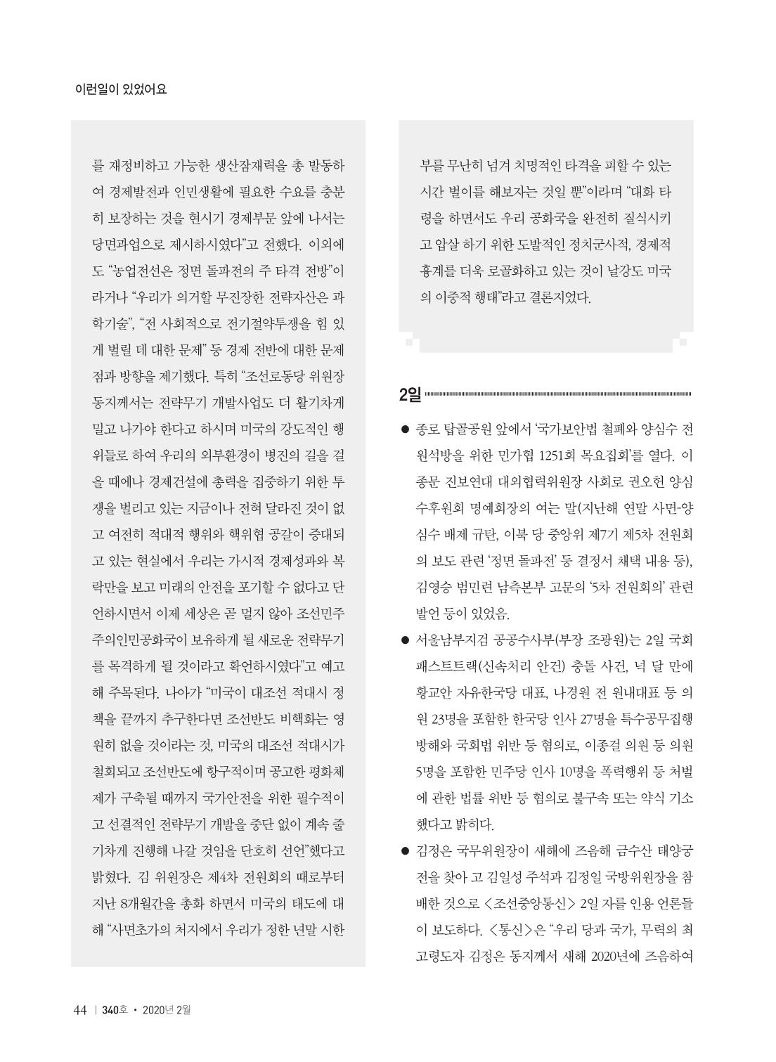 c3a550e7-2d95-46c0-bdec-64c56104ebf4.pdf-0046.png