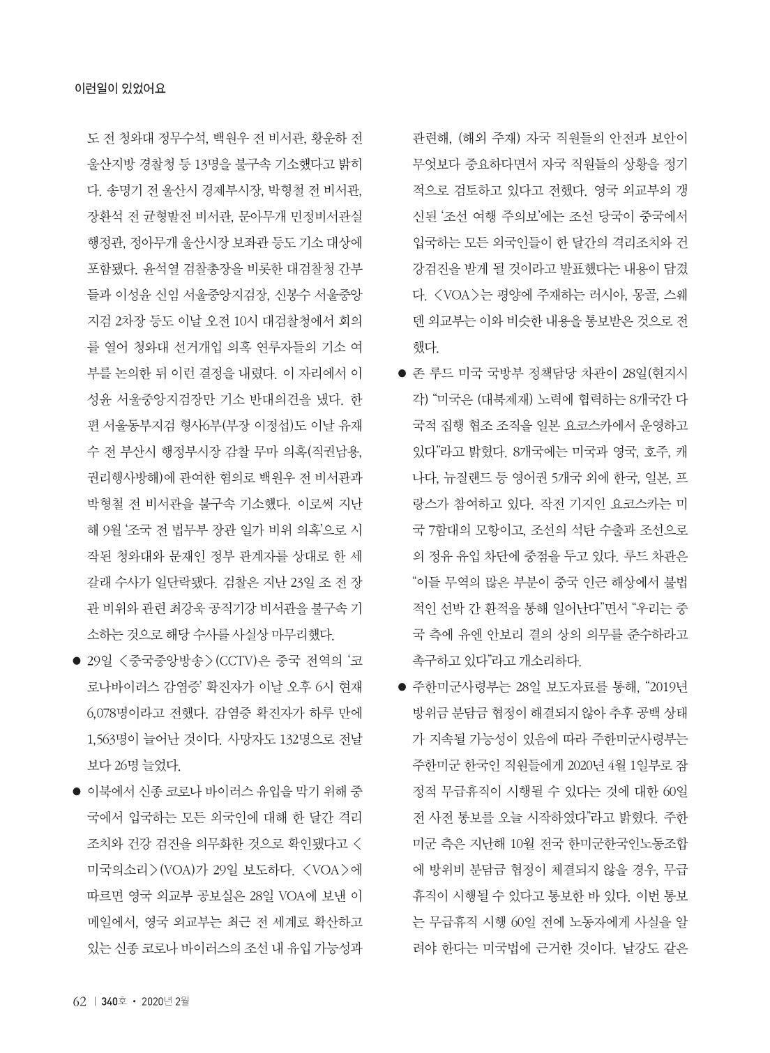 c3a550e7-2d95-46c0-bdec-64c56104ebf4.pdf-0064.png