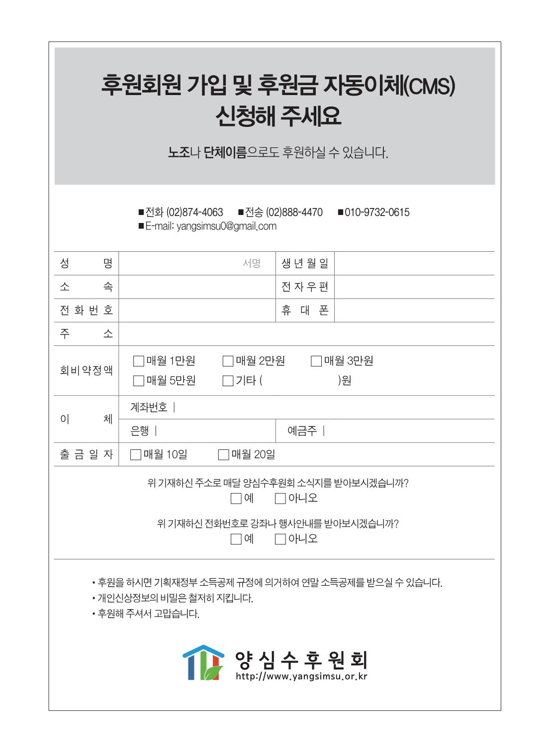 c3a550e7-2d95-46c0-bdec-64c56104ebf4.pdf-0069.png