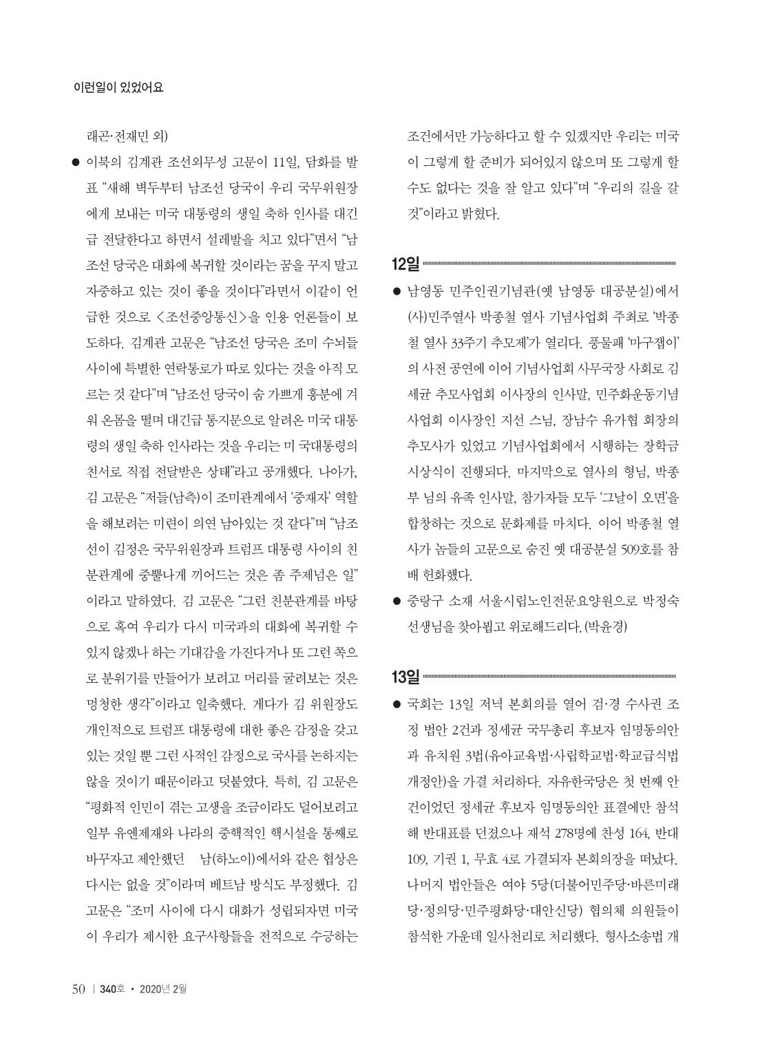 c3a550e7-2d95-46c0-bdec-64c56104ebf4.pdf-0052.png
