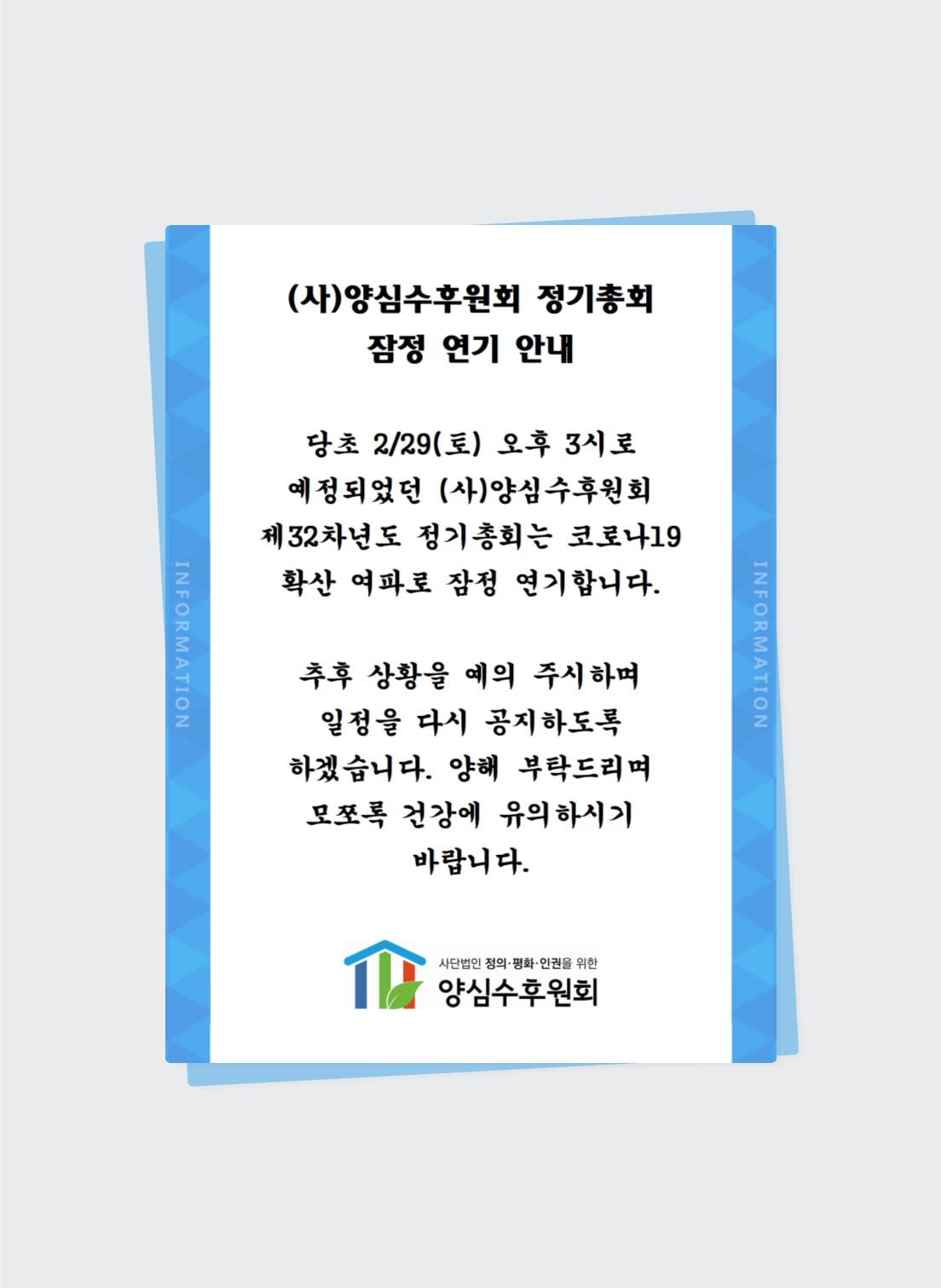 c3a550e7-2d95-46c0-bdec-64c56104ebf4.pdf-0002.png