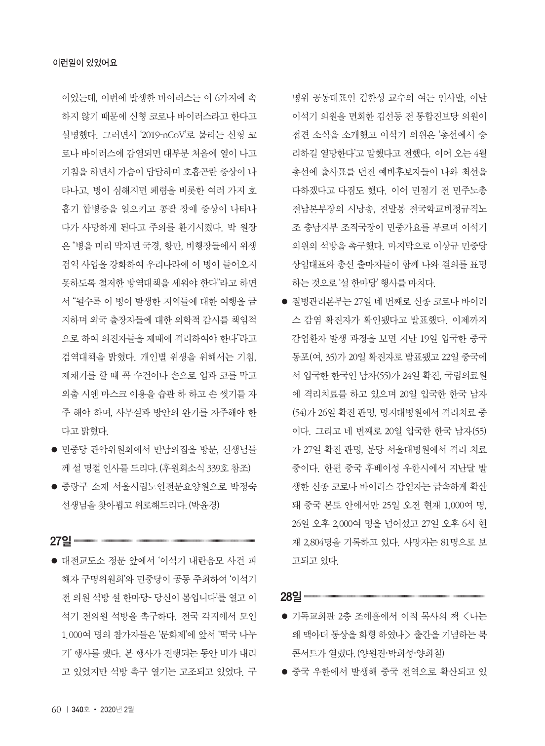 c3a550e7-2d95-46c0-bdec-64c56104ebf4.pdf-0062.png