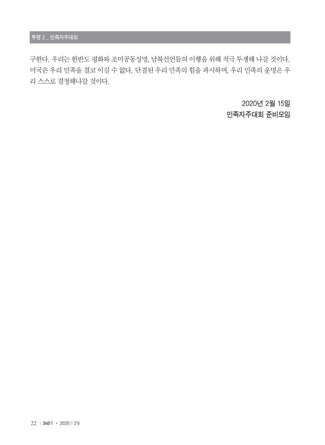 c3a550e7-2d95-46c0-bdec-64c56104ebf4.pdf-0024.png