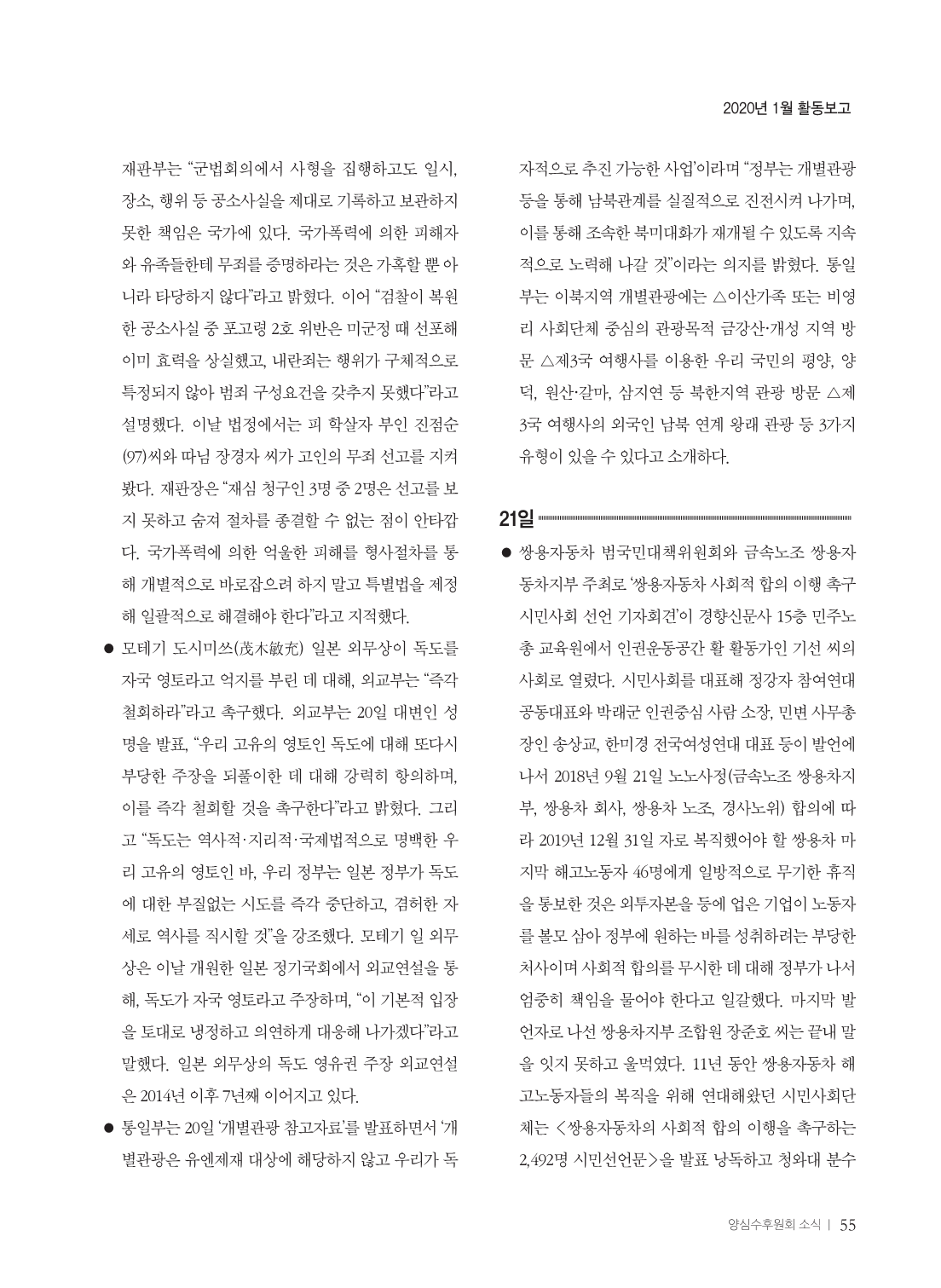 c3a550e7-2d95-46c0-bdec-64c56104ebf4.pdf-0057.png