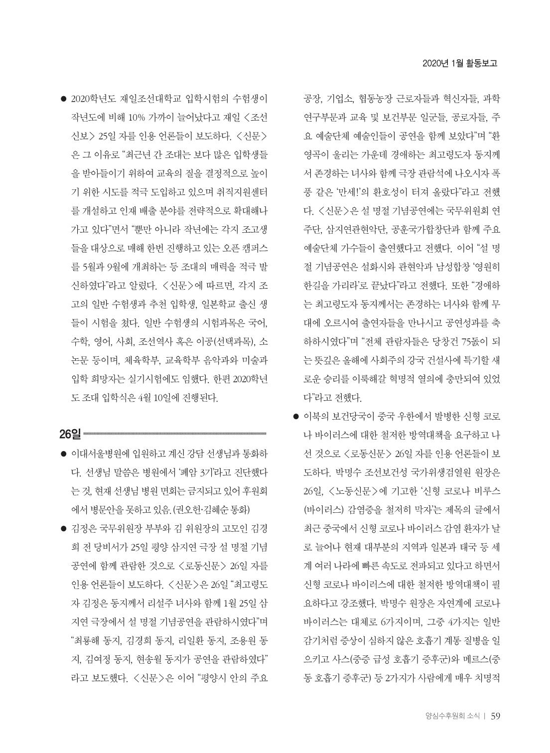 c3a550e7-2d95-46c0-bdec-64c56104ebf4.pdf-0061.png