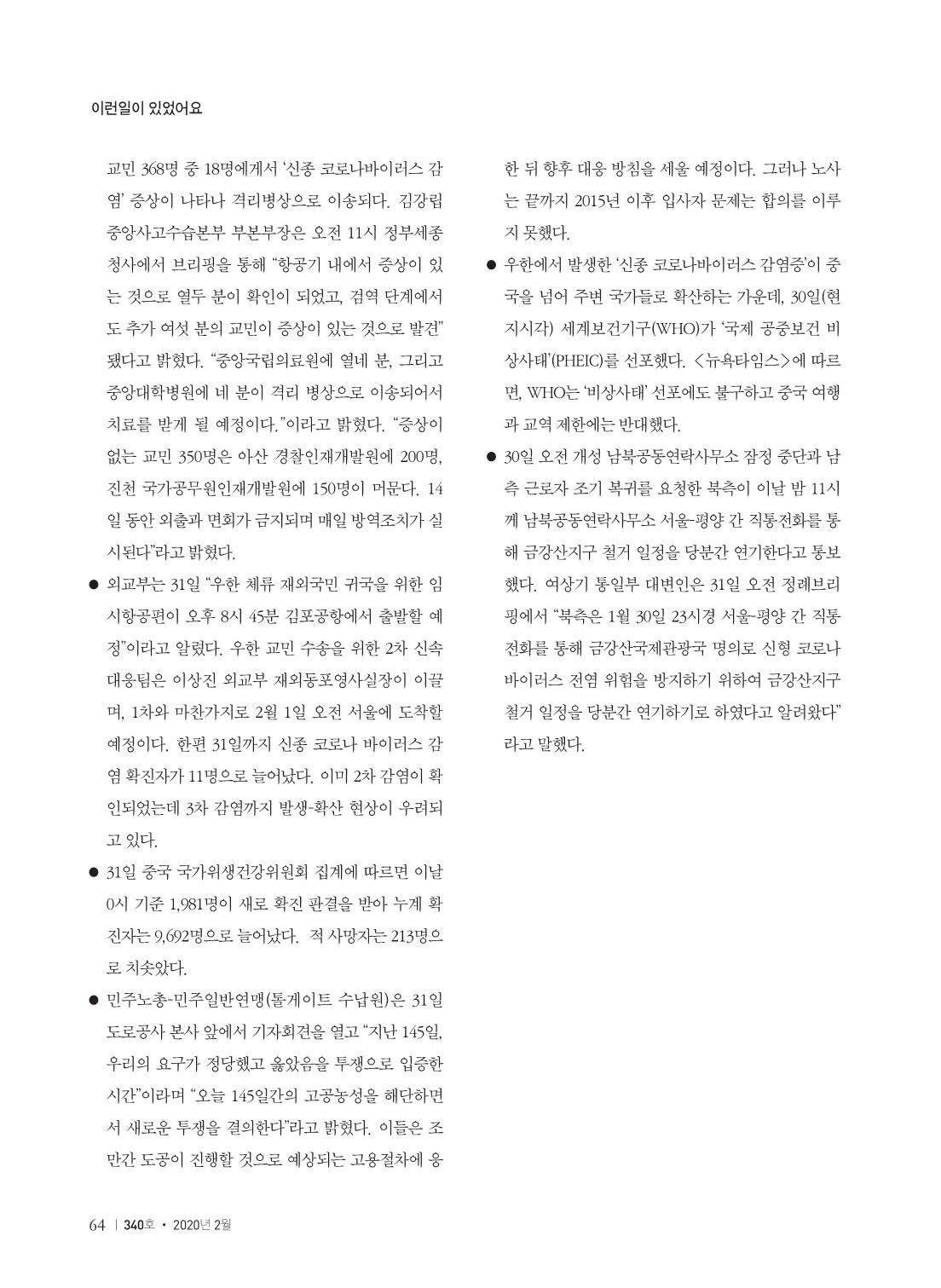 c3a550e7-2d95-46c0-bdec-64c56104ebf4.pdf-0066.png