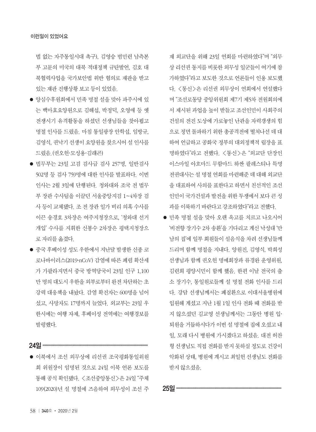 c3a550e7-2d95-46c0-bdec-64c56104ebf4.pdf-0060.png